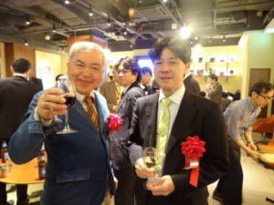 株式会社ビヨンド,株式会社BEYOND,道越万由子,観光庁