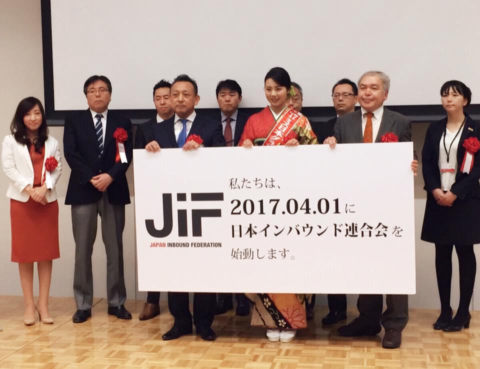 JIF,社団法人日本インバウンド連合会,株式会社BEYOND,株式会社ビヨンド,インバウンドマーケティング,SNS運用代行,道越万由子