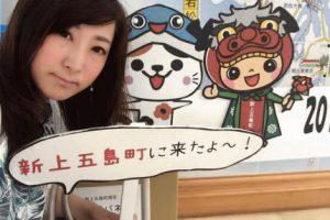 まもなく世界遺産認定!両親の故郷である新上五島町へ!