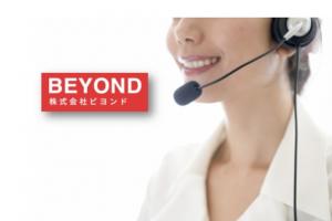 【リリース】外国人ユーザーとのコミュニケーションを丸ごとお任せ頂ける「多言語コンシェルジュサービス」をスタートしました。