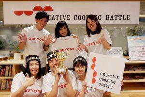 『CreativeCookingBattle』予選第4戦にBEYONDチームも参加!なんとダントツ1位で予選通過しました!