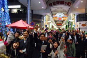 佐世保を堪能!【九州シェアリングサミットin長崎】にて講演させていただきました。