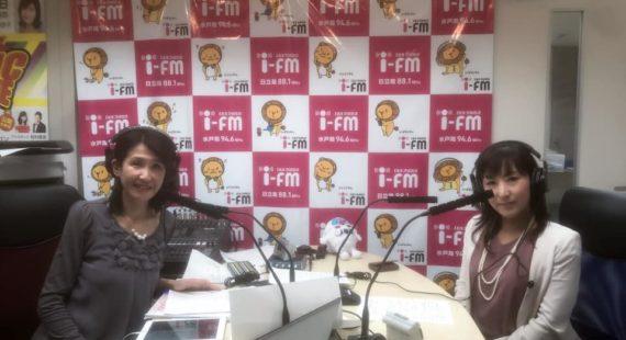 茨城放送さんにて、ラジオ出演!
