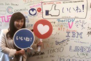 いつもお世話になっているFacebook社の、ジャパンオフィスへ!