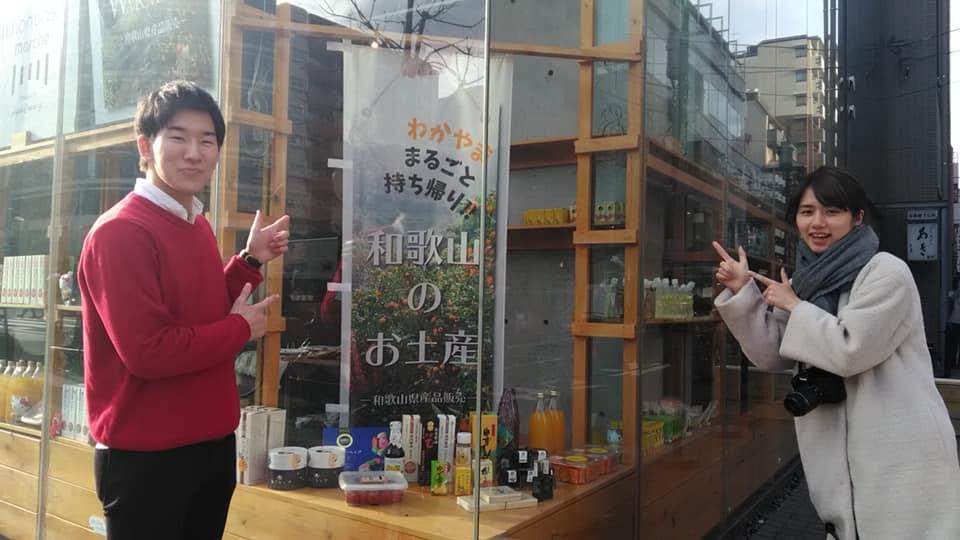 ビヨンド,株式会社ビヨンド,株式会社beyond,日本橋マルシェ,nihonbashi marche,地方創生