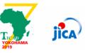 弊社ビヨンドが、第7回アフリカ開発会議  TICAD7公式パートナー事業 BON for AFRICA 協賛企業となりました。
