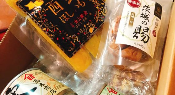 【茨城は美味しいものがたくさん!】 茨城の逸品ギフトを頂きました。