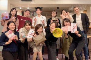2019年 ビヨンド 忘年会 & クリスマスパーティー!