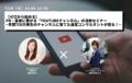 【ゼロから始める】PR・集客に繋がる「YouTubeチャンネル」の活用セミナー』が終了いたしました!