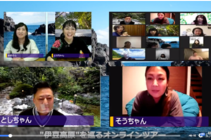 【お客様インタビュー第2弾:伊豆高原観光オフィス(IKO・アイコ)】オンラインで観光と人を繋ぎ、会いに行く旅を提供。『冬の伊豆高原を巡るオンラインツアー』を実施して